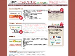 freecart